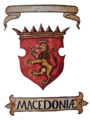 Coat of arms of Macedonia 1340.png