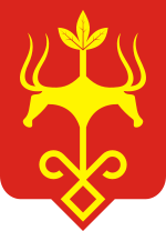 Coat of arms of Maykop.svg