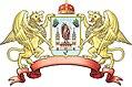 Coat of arms of Sremski Karlovci.jpg
