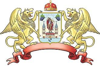 Sremski Karlovci - Image: Coat of arms of Sremski Karlovci