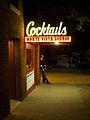 Cocktails (8046047641) (3).jpg