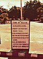Code of Seller. Fuel outlet, Jaipur.jpg
