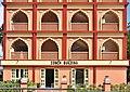 Conch Building, Iskcon, Mayapur 07102013.jpg