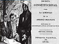 Constitucion de 1814 Apatzingan.jpg