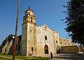 Convento de San Juan Bautista.JPG