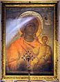 Creta, Madonna della Salute o Mesopanditissa, xv sec ca..JPG