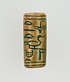 Cylinder Bead Inscribed for (Ahmose-)Nefertari MET 26.7.30 EGDP011196.jpg