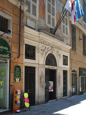 Дом, в котором родился  Дж. Мадзини Генуя