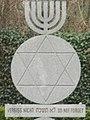 Dachau Jewish Memorial (5986732917).jpg