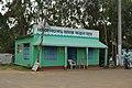 Dadanpatrabarh Amra Ka-Jan Sangha - Mandarmani-Chaulkhola Road - East Midnapore 2015-05-02 9025.JPG