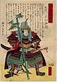 Dai Nihon Rokjūyoshō, Echigo Uesugi Terutora by Yoshitora.jpg
