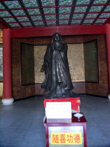 Статуя Лао-цзы в храмовом комплексе Наньюэ Дамяо у горы Хэншань, в храме, посвящённом Лао-цзы, выгравирован весь текст Дао Дэ Цзина