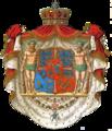 Danish Royal Arms (1903-48).png