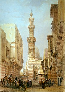 David Roberts Mosque Boulak.jpg
