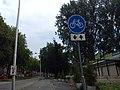Delft - 2011 - panoramio (219).jpg