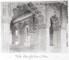 Delhi, Interior of the Dewan I Khass LACMA M.90.24.18.jpg