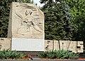 Detail of World War Two Memorial - Battle Glory Alley - Zaporozhye - Ukraine - 02 (29156038337).jpg