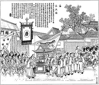 Taiwanese Resistance to the Japanese Invasion (1895)