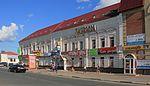 Dimitrovgrad Gagarina11 5058.jpg