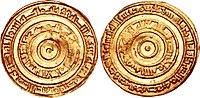 Dinar of al-'Aziz billah, AH 366 (AD 976-977).jpg