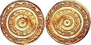 Al-Aziz Billah - Gold dinar of Al-Aziz minted in Palestine (Filastin) em 976-977