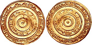 Fatimid of Caliph