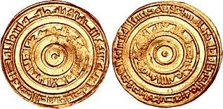 Al-Aziz Billah Fatimid of Caliph
