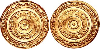 Al-Aziz Billah - Gold dinar of al-Aziz minted in Palestine (Filastin) in AH 366 (976/977 CE)