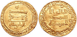 Al-Wathiq - Gold dinar of al-Wathiq, minted in Baghdad in 843