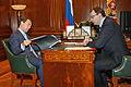Dmitry Medvedev 28 July 2008-1.jpg