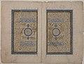Double Title Page from a `Aja'ib al-Makhluqat wa Ghara'ib al-Mawjudat (The Wonders of Creation and the Oddities of Existence) MET sf34-109r.jpg