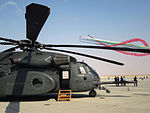 Dubai Air Show 2015 151109-F-MS415-057.jpg