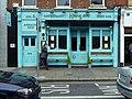 Dublin - panoramio (5).jpg