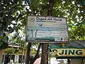 DupaxdelNorte,Nueva Vizcayajf7029 10.JPG