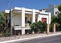 Dwelling house Pythagoreio.jpg