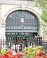 East door, Cardiff Market.jpg