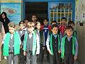 Edalat elemantary school - Nishapur 01.jpg