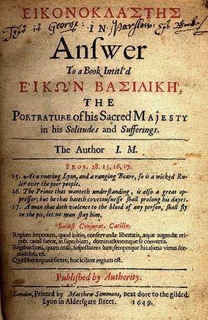 Eikonoklastes - Title page of Eikonoklastes.