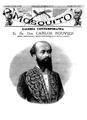 El Mosquito, April 13, 1884 WDL8271.pdf