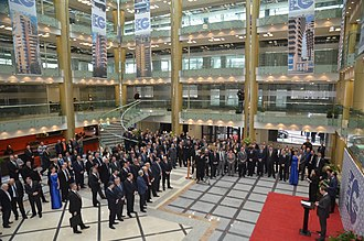 Elite Plaza Business Center - Image: Elite Plaza Business Center Openning Ceremony 2