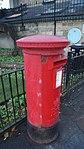 Elizabeth II post box (type A-B), North Street, Wetherby (20th November 2017).jpg