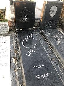 Emamzadeh Taher 3159.jpg