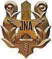 Emblem-JNA-lira.jpg