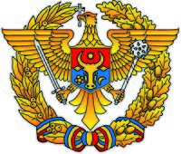 Emblem of Armed Forces of Moldova.jpg
