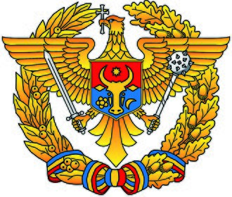 Coat of arms of Moldova - Image: Emblem of Armed Forces of Moldova