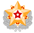 Emblem of the Supreme Commander of the Korean People's Army.png