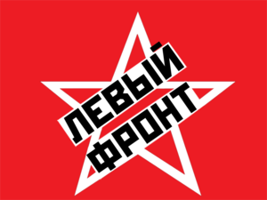 Left Front (Russia) - Image: Emblema Levogo Fronta