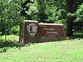 Entering Colonial Parkway, Jamestown, Virginia (14424329604).jpg