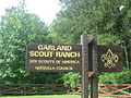 Entrance to Garland Scout Ranch, Stonewall, LA IMG 0930.JPG
