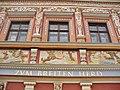 Erfurt - Zum Breiten Herd - Fassade (Breiten Herd Facade) - geo.hlipp.de - 40027.jpg